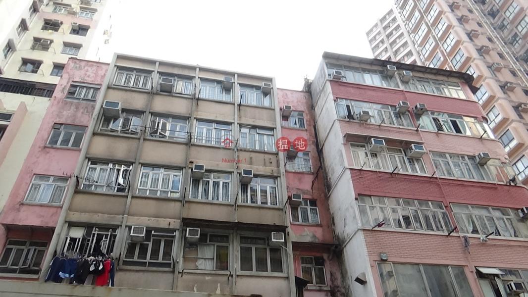 5-9 Tin Wan Street (5-9 Tin Wan Street) Tin Wan|搵地(OneDay)(1)