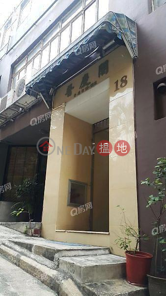 HK$ 20M Po Hing Court | Central District | Po Hing Court | Flat for Sale