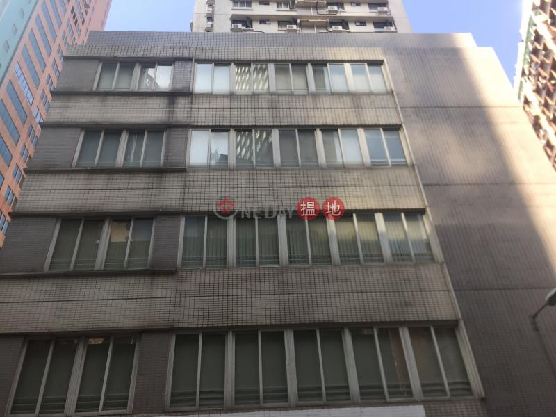 No. 5 Sharp Street West (No. 5 Sharp Street West) Wan Chai|搵地(OneDay)(2)