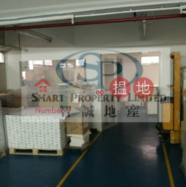Mai Sik Industrial Building|Kwai Tsing DistrictMai Sik Industrial Building(Mai Sik Industrial Building)Rental Listings (jacka-04527)_0