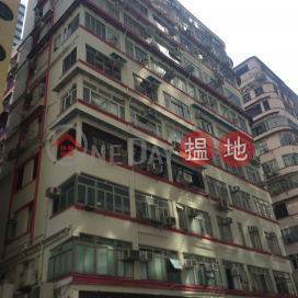 Haven Court,Causeway Bay, Hong Kong Island