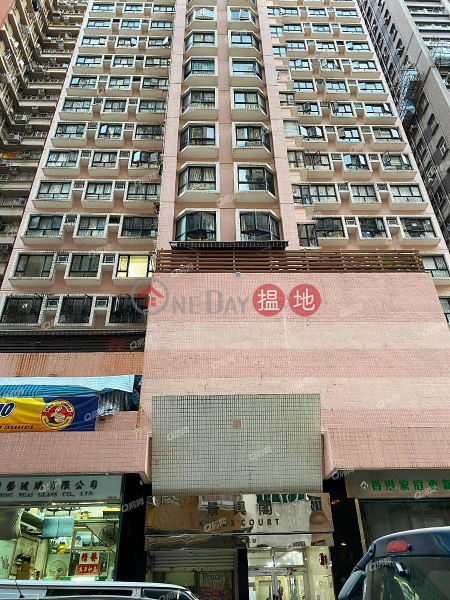 Property Search Hong Kong | OneDay | Residential Sales Listings, King\'s Court | 3 bedroom Low Floor Flat for Sale