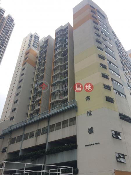 Sheung Yuet House, Upper Ngau Tau Kok Estate (Sheung Yuet House, Upper Ngau Tau Kok Estate) Ngau Tau Kok|搵地(OneDay)(3)