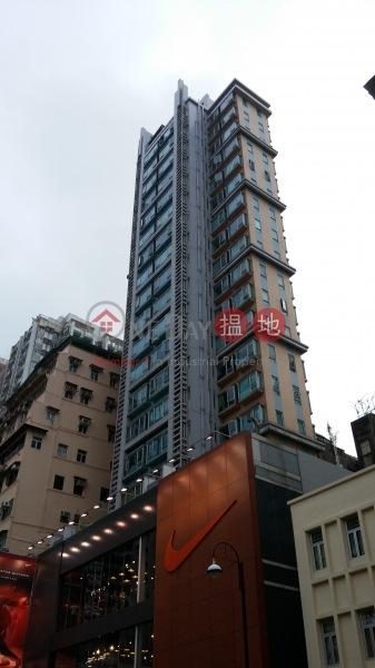 花園廣場 (Fa Yuen Plaza ) 旺角|搵地(OneDay)(3)
