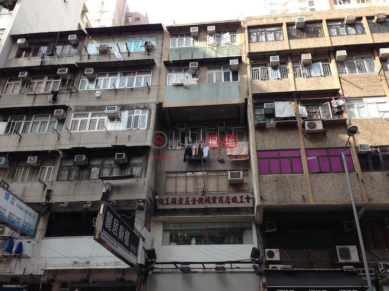上海街683號 (683 Shanghai Street) 太子|搵地(OneDay)(2)