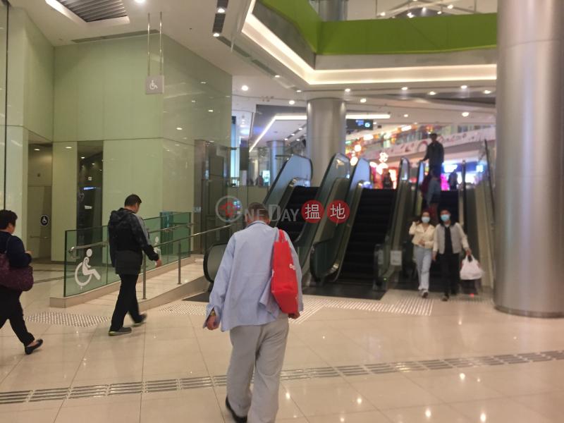 Domain (Shopping Centre) in Yau Tong (Domain (Shopping Centre) in Yau Tong) Yau Tong|搵地(OneDay)(1)