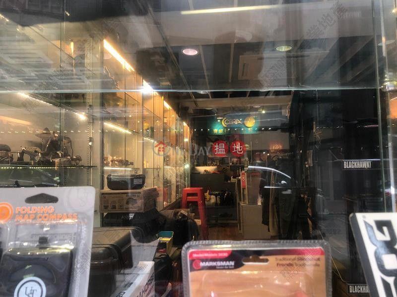 香港搵樓|租樓|二手盤|買樓| 搵地 | 商舖-出租樓盤|皇后大道中