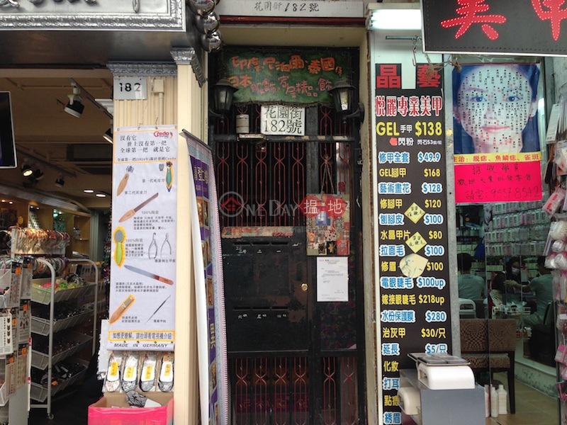 182 Fa Yuen Street (182 Fa Yuen Street ) Prince Edward|搵地(OneDay)(1)