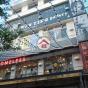 恩平道17號 (17 Yun Ping Road) 灣仔恩平道17號 - 搵地(OneDay)(3)