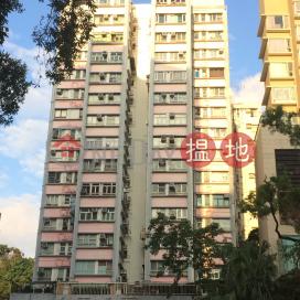 Shing To Building,Sham Shui Po, Kowloon