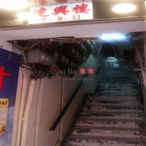 連興樓 (Lin Hing House) 荃灣東|搵地(OneDay)(1)