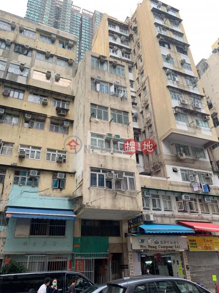 譚公道134號 (134 Tam Kung Road) 土瓜灣 搵地(OneDay)(1)