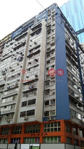 民眾大廈 (United Building) 炮台山|搵地(OneDay)(1)