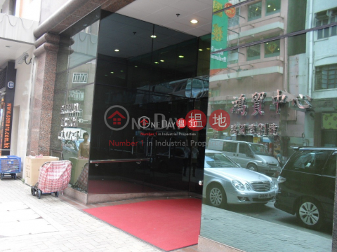 BILLION TRADE CTR|Kwun Tong DistrictBillion Trade Centre(Billion Trade Centre)Rental Listings (lcpc7-06087)_0