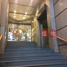 娛樂行,中環, 香港島