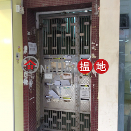 2-4 Hau Wong Road,Kowloon City, Kowloon