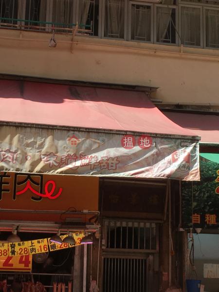怡景樓 (Yee King Building) 元朗|搵地(OneDay)(2)