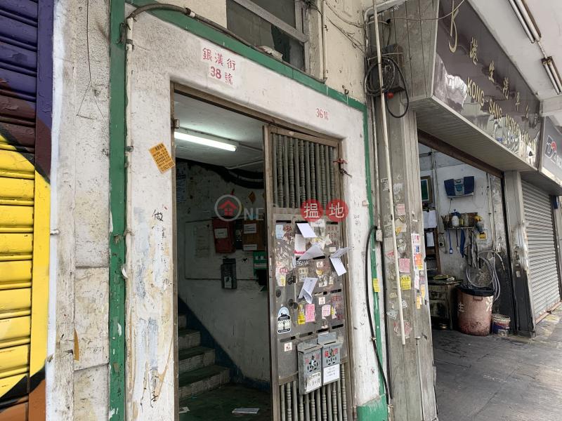 38-38A Ngan Hon Street (38-38A Ngan Hon Street) To Kwa Wan|搵地(OneDay)(1)