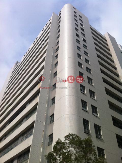 大昌行汽車服務中心|南區大昌貿易行汽車服務中心(Dah Chong Motor Services Centre)出租樓盤 (forti-01550)_0