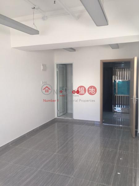 office,warehouse, Wah Fat Industrial Building 華發工業大廈 Rental Listings | Kwai Tsing District (samhu-05030)