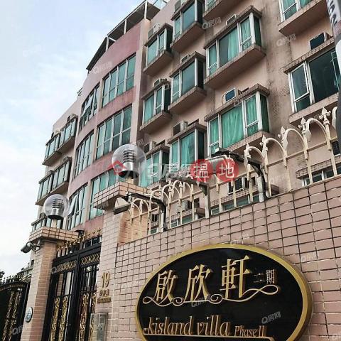 Phase 2 Kisland Villa Block 1   3 bedroom High Floor Flat for Sale Phase 2 Kisland Villa Block 1(Phase 2 Kisland Villa Block 1)Sales Listings (XGXJ577900047)_0
