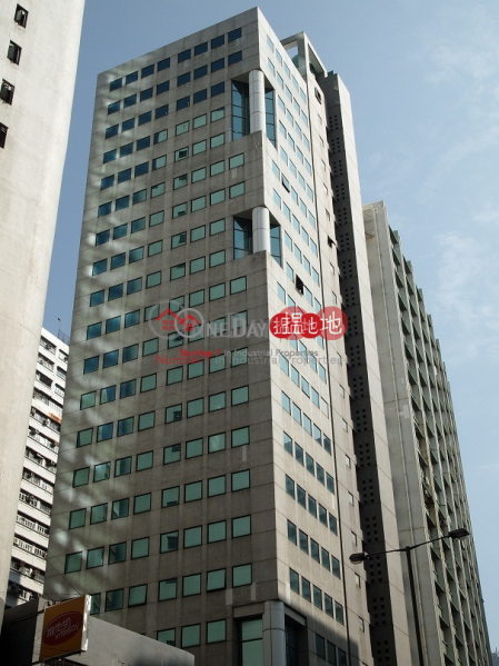 Lee Fund Centre, Lee Fund Centre 利基中心 Rental Listings | Southern District (info@-04835)