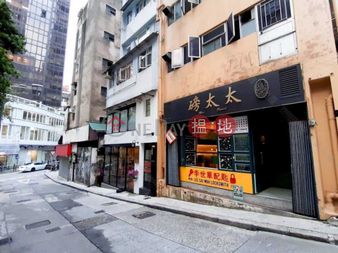 MING FAT HOUSE|Central DistrictMing Fat House(Ming Fat House)Sales Listings (01b0058799)_0