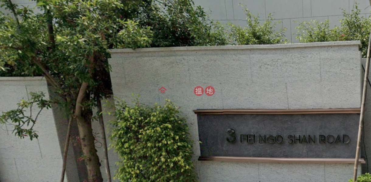 3 Fei Ngo Shan Road (3 Fei Ngo Shan Road) Clear Water Bay|搵地(OneDay)(1)