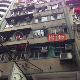 143 Woosung Street|吳松街143號