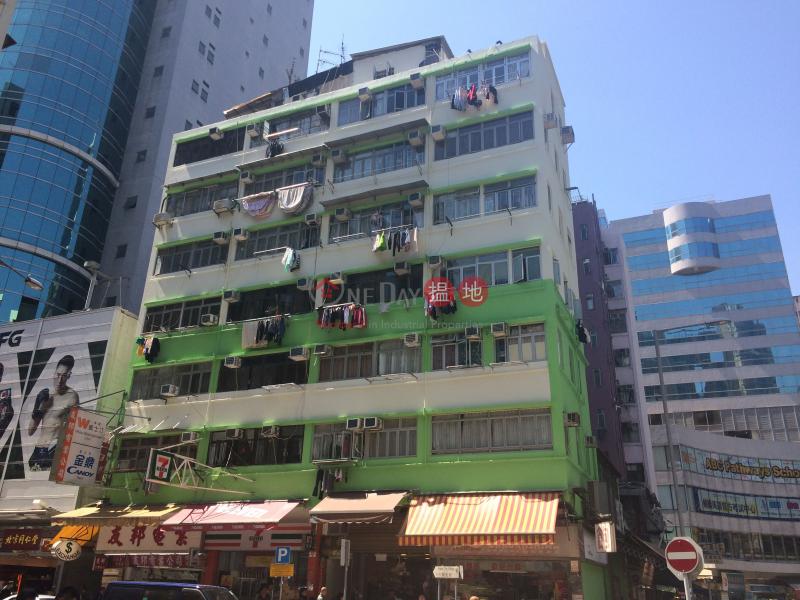 Shing On Building (Shing On Building) Tsuen Wan East 搵地(OneDay)(1)
