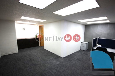 750sf Office, Direct Landlord, Available immediately|Wing Cheong Commercial Building(Wing Cheong Commercial Building)Rental Listings (INFIN-4475809879)_0