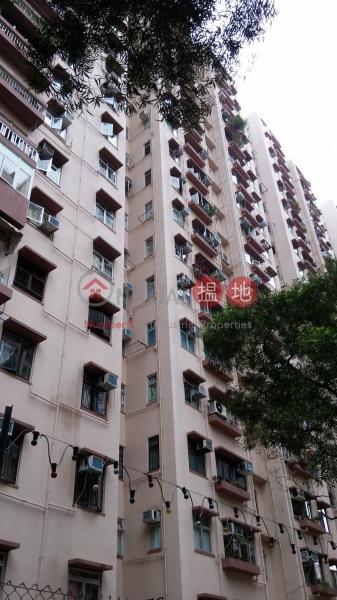 Stage 1 Ming Yuen Mansions (Stage 1 Ming Yuen Mansions) North Point|搵地(OneDay)(1)