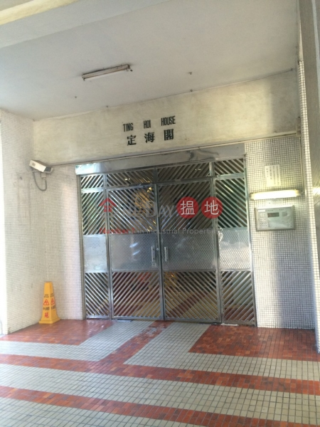 定海閣 (Ting Hoi House) 屯門 搵地(OneDay)(1)