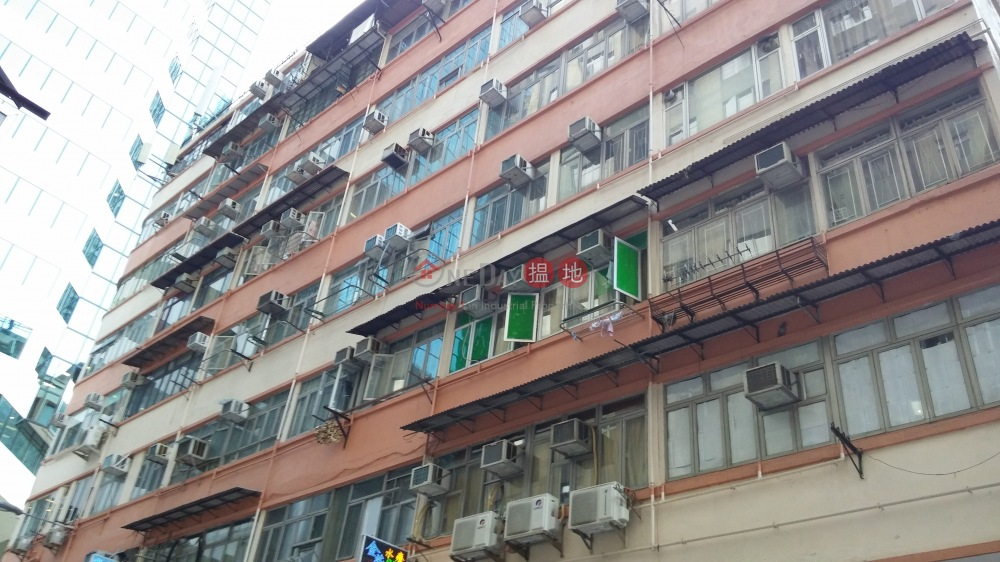 Tai Fung Building (Tai Fung Building) Quarry Bay|搵地(OneDay)(4)