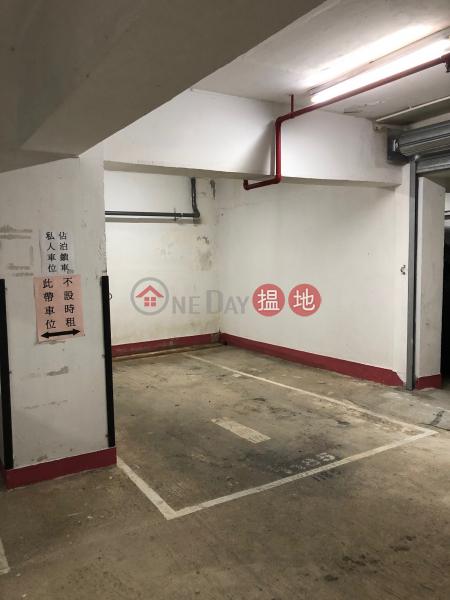 Estoril Heights (Block E) Belair Gardens Basement, Carpark Rental Listings HK$ 2,100/ month