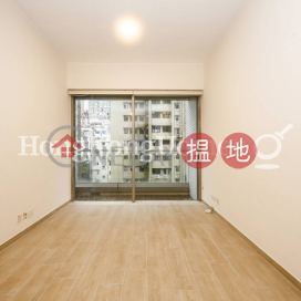 縉城峰2座兩房一廳單位出售