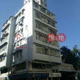 Toho Court,Ap Lei Chau, Hong Kong Island