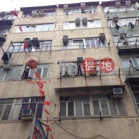 161-163 Temple Street,Jordan, Kowloon