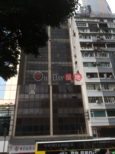 第一商業大廈 (First Commercial Building) 銅鑼灣|搵地(OneDay)(1)
