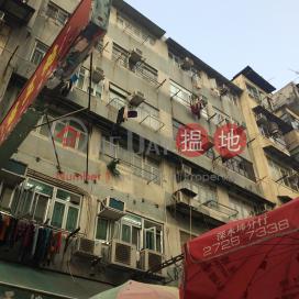 Ying Wai Building,Sham Shui Po, Kowloon