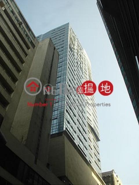 LEGEND TWR|Kwun Tong DistrictLegend Tower(Legend Tower)Rental Listings (lcpc7-05753)_0