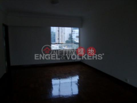 2 Bedroom Flat for Rent in Central Mid Levels|St. Joan Court(St. Joan Court)Rental Listings (EVHK94569)_0