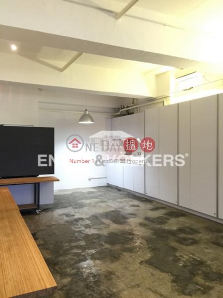 HK$ 5M, Kailey Industrial Centre, Chai Wan District | Studio Flat for Sale in Siu Sai Wan