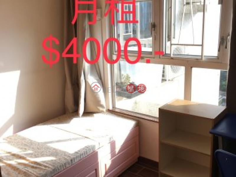 大學女生或單身女仕,分租,獨立房,|9智昌路 | 上水香港-出租-HK$ 4,000/ 月