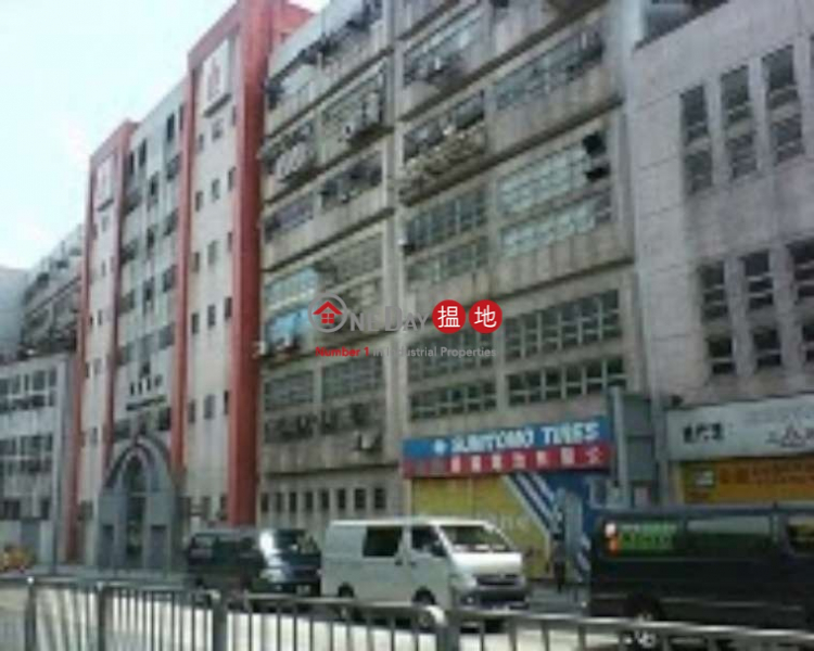 SHEUNG SHUI PLAZA BLK A, Sheung Shui Plaza 上水貿易廣場 Sales Listings   Sheung Shui (makli-04139)