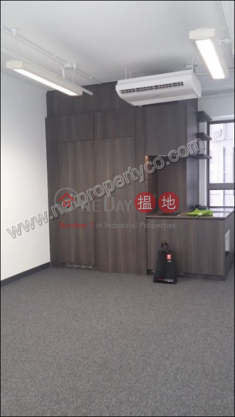 Property Search Hong Kong | OneDay | Office / Commercial Property | Rental Listings, Office for rent