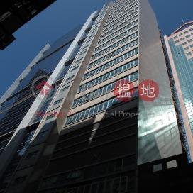 Po Shau Centre,Kwun Tong, Kowloon
