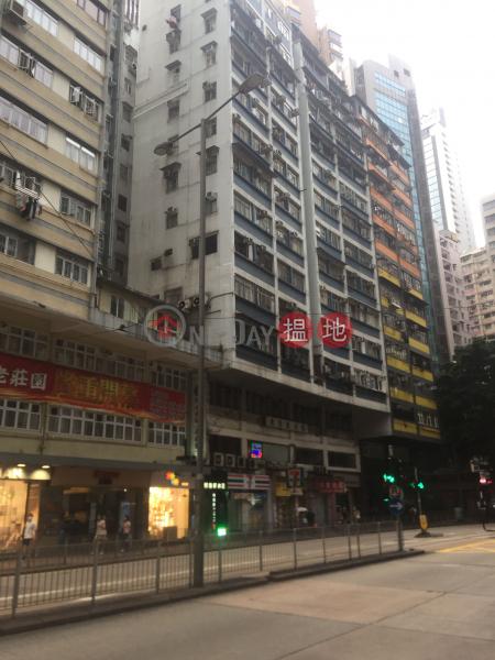 Sun Tao Building (Sun Tao Building) Wan Chai|搵地(OneDay)(4)