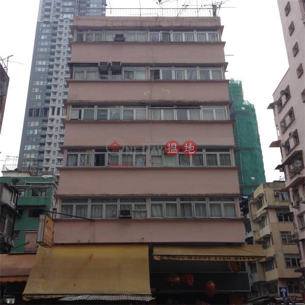 浣紗街12號 (12 Wu Sha Street) 銅鑼灣|搵地(OneDay)(3)