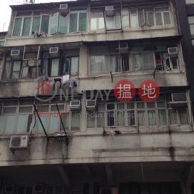 560-562 Canton Road,Jordan, Kowloon